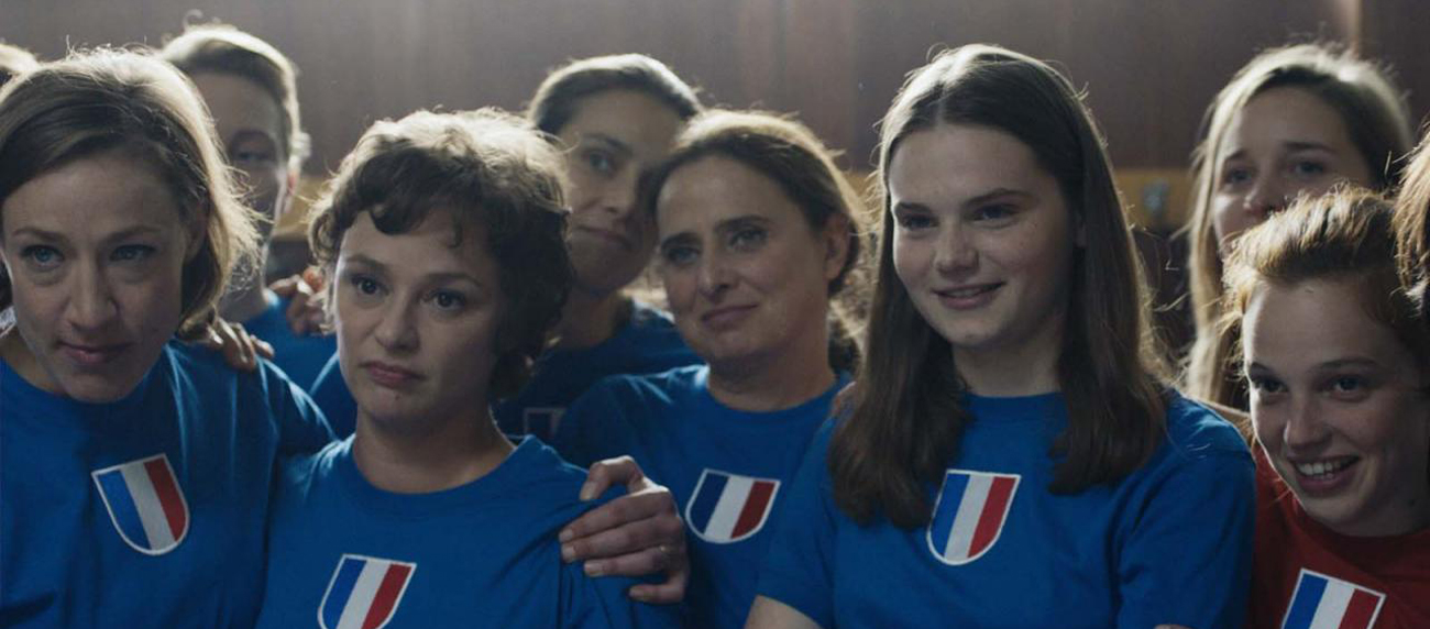 COMME DES GARÇONS – Film de Julien Hallard